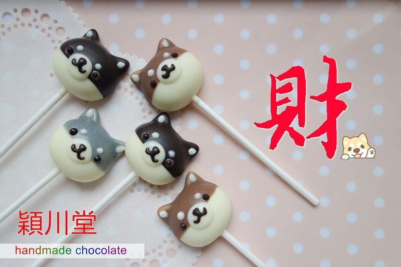【狗狗系列】柴犬造型巧克力💕作品