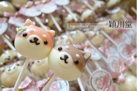 【狗狗系列】柴犬造型巧克力💕