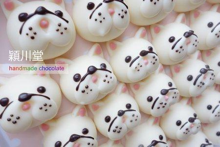 【狗狗系列】法鬥 造型巧克力💕
