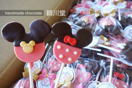 【卡通系列】米奇米妮 造型巧克力💕