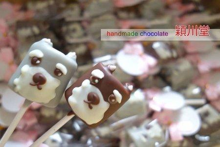 【狗狗系列】雪納瑞 造型棉花糖巧克力💕
