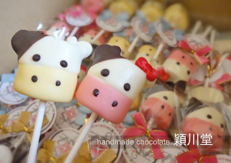 【動物系列】荷仕登乳牛造型棉花糖作品