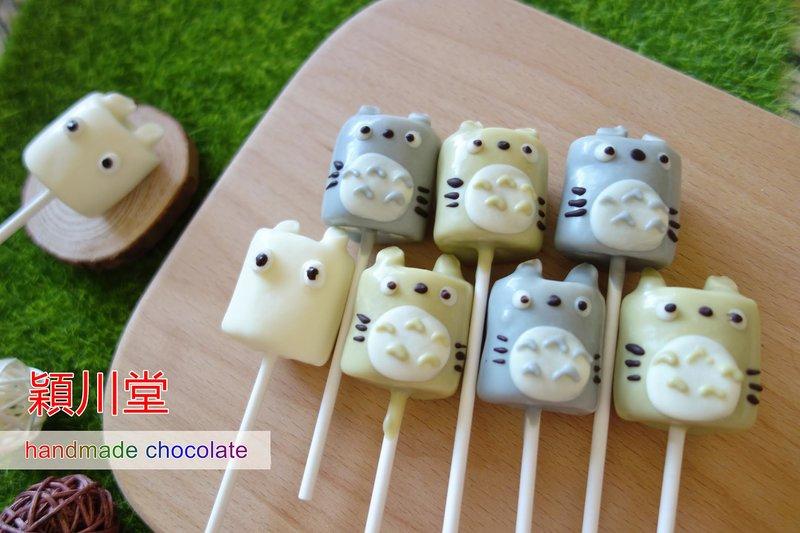豆豆龍 造型巧克力棉花糖