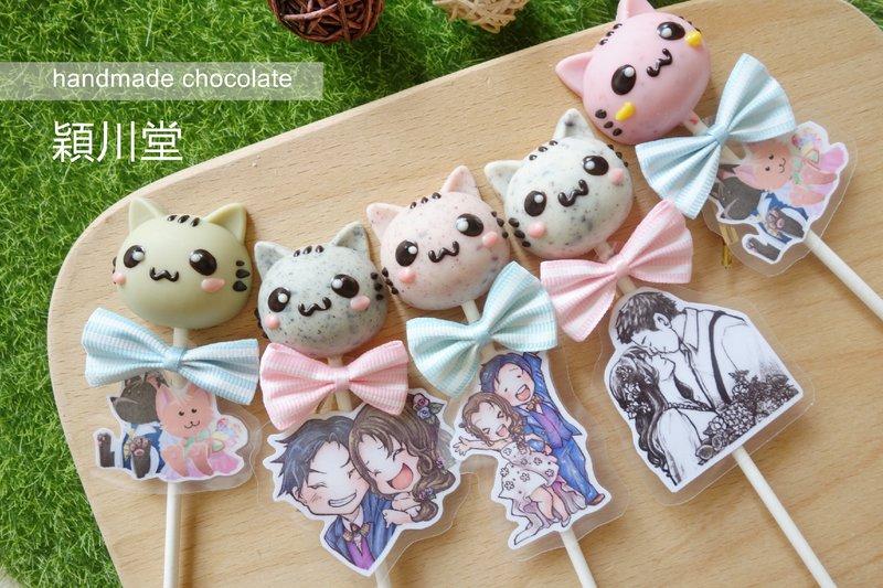 【貓咪系列】可愛貓 造型巧克力💕作品