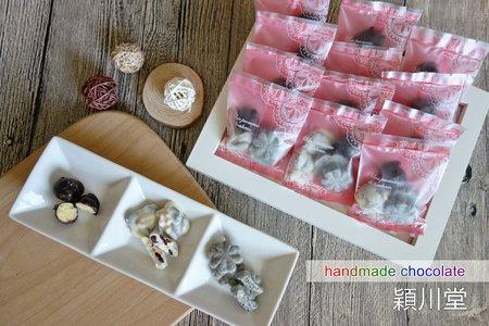 【禮盒系列】輕巧包 /天然風罐裝巧克力