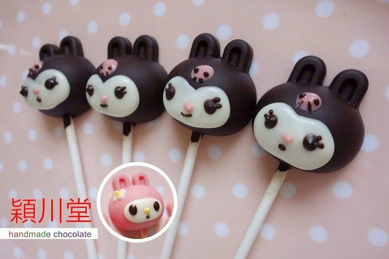 【卡通系列】美樂蒂.酷洛米造型巧克力💕作品