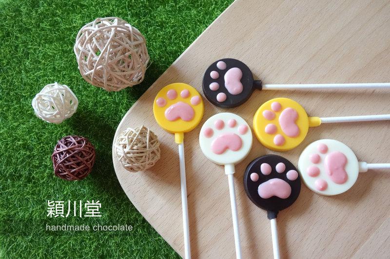 【貓咪系列】貓掌 造型巧克力💕