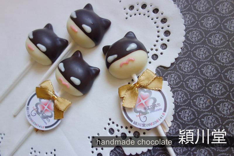 【卡通系列】蝙蝠俠 造型巧克力💕作品