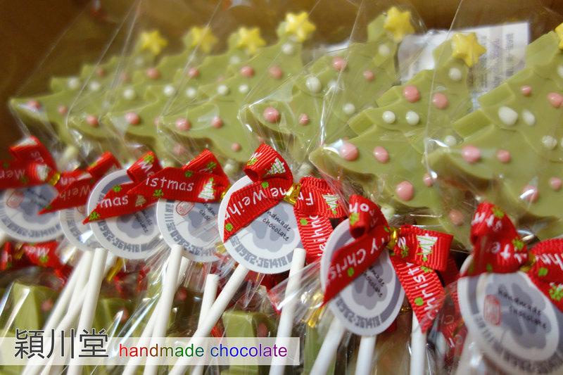 【節日系列】聖誕樹造型巧克力💕