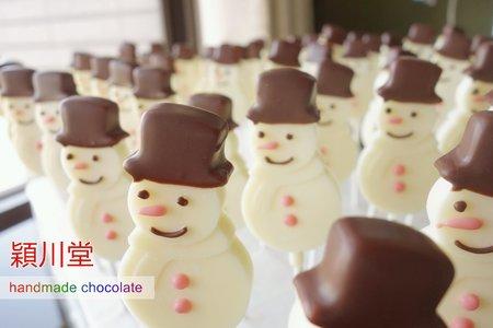 【節日系列】雪人 造型巧克力💕