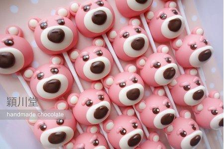 【卡通系列】熊抱哥造型 巧克力💕