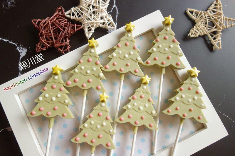 【節日系列】聖誕樹造型巧克力💕作品