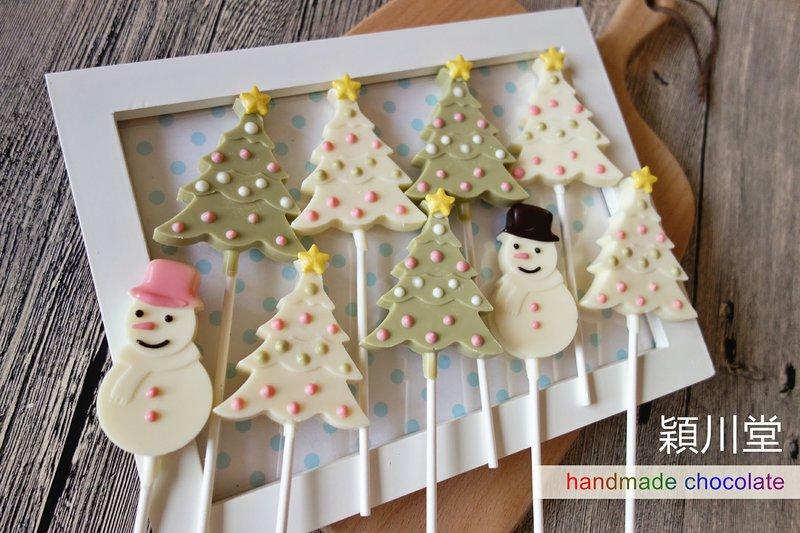 【節日系列】雪人 造型巧克力💕作品