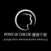 Wedding-P&C優雅不羁!