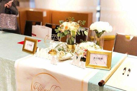 台北君悅飯店