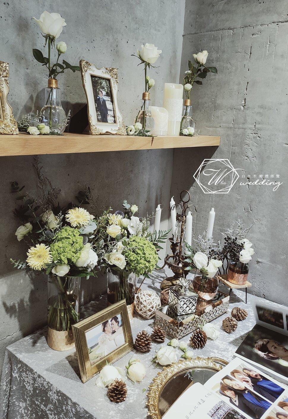 IMG20200222112704-2 - 白水木婚禮佈置《結婚吧》