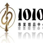 1010婚禮品!