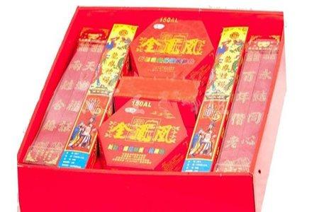男方結婚用品 -- 金炮燭禮盒 1010