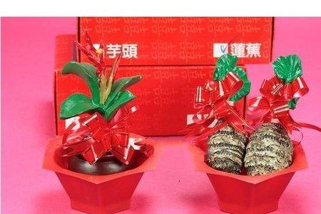 女方訂婚12禮蓮蕉花+芋頭組 結婚用品