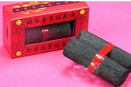 女方嫁妝木炭禮盒(婚禮習俗用品/男方結婚