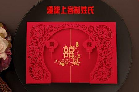 客制化雕刻新人姓名華燈初上中式喜帖