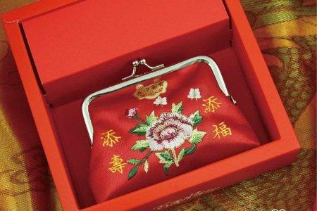 禮俗小物公婆荷包小禮盒吃茶禮禮盒裝附提袋