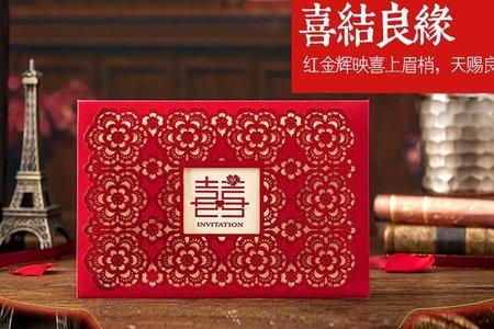 中式喜帖喜結良緣事喜帖 1010婚禮品