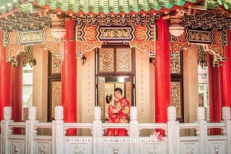 心情故事 ❘ 婚紗照 ❘ 中式復古
