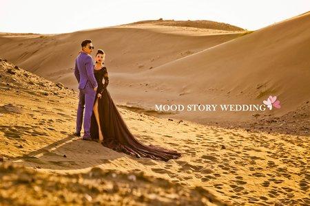 心情故事 ❘ 婚紗照 ❘ 浪漫輕時尚