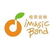 iMusic婚禮樂團!