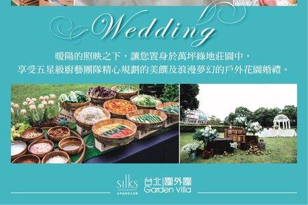莊園花嫁戶外草坪婚禮