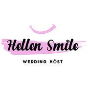 婚禮主持 Hellen!
