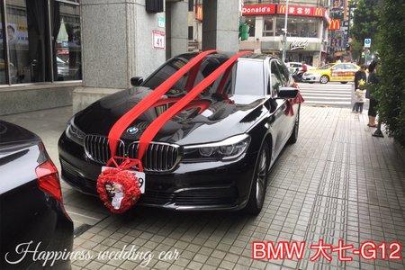 BMW車款介紹-幸福結婚禮車出租