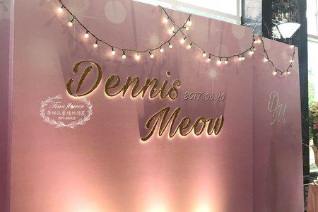 粉色星空背板婚禮佈置