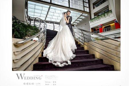 新竹國賓婚宴 | 新竹婚攝