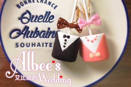 新郎 新娘 造型巧克力棉花糖