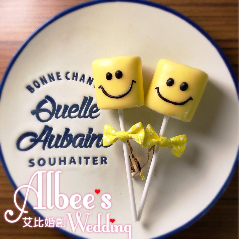 微笑先生 巧克力棉花糖作品