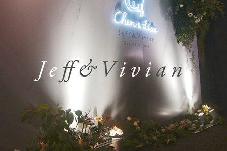 WEDDING|Jeff&Vivian 2018.09.23