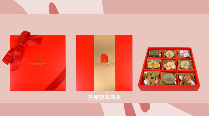 幸福森林禮盒/甜蜜花海禮盒/熱戀朝霞禮盒作品
