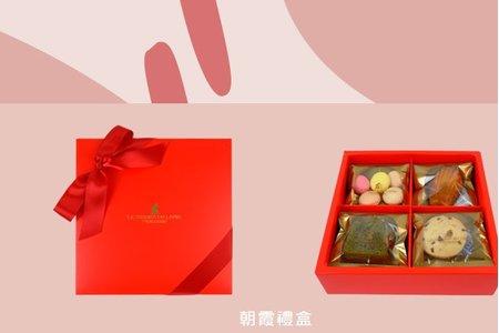 朝霞禮盒/花海禮盒/森林禮盒