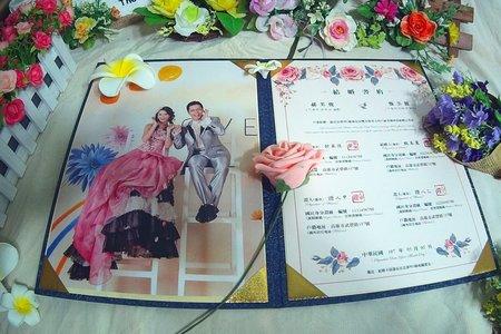 分享開箱文,精緻「絲紋皮」結婚書約免費送