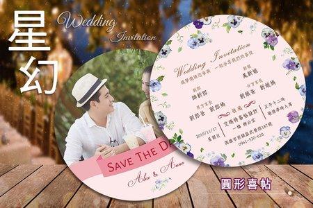 星幻紙喜帖_DS007 (每張17元起)