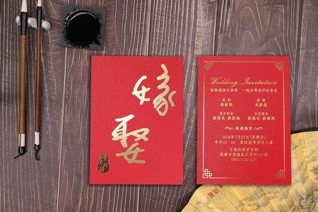 TC005 嫁娶-長方形 (每張13元起)