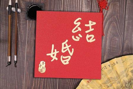 TY006 結婚-無流蘇 (每張15元起)