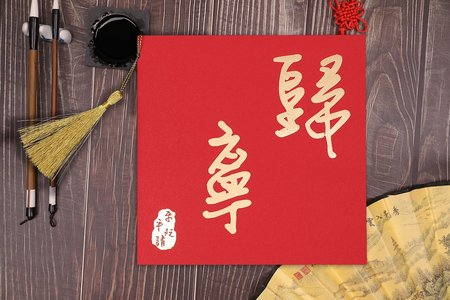 TL008 歸寧-有流蘇 (每張23元起)