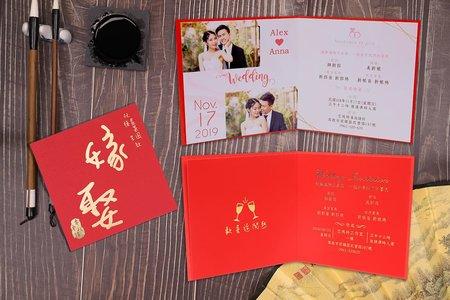 TZ005 嫁娶-夾頁/無流蘇 (每張19元起)