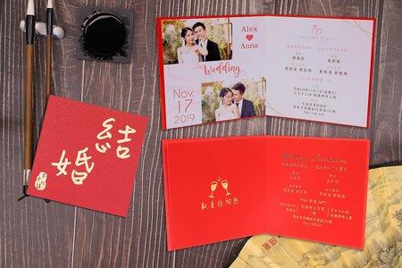TZ006 結婚-夾頁/無流蘇 (每張19元起)