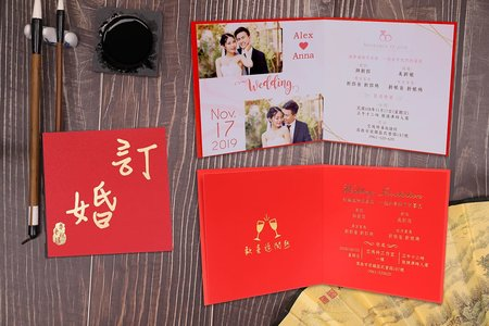 TZ007 訂婚-夾頁/無流蘇 (每張19元起)