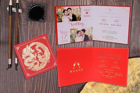 TZ009 龍鳳-夾頁/無流蘇 (每張19元起)