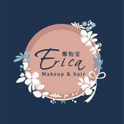 高雄新秘Erica